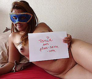 Jeune femme sexy : contribution amateur